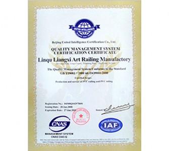 体系认证2